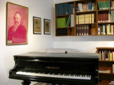 Brahms House - Schumann-Portal